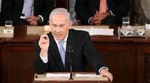 Netanyahu congress speech